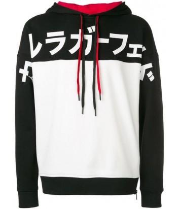 Толстовка с капюшоном Karl Lagerfeld 705509 черно-белая