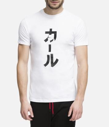 Футболка Karl Lagerfeld 90KM1707 с иероглифом белая