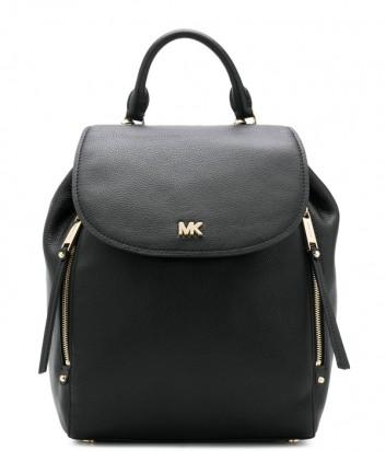 Кожаный рюкзак Michael Kors Evie с двумя вертикальными молниями черный