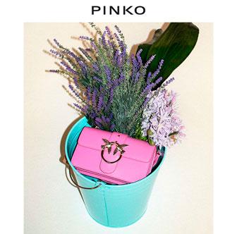 Купить сумки PINKO